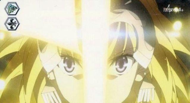WS「Fate/Apocrypha」のRRR(トリプルレア)カード一覧まとめ