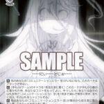 人格崩壊 白:ノゲノラ白(WS「ブースターパック ノーゲーム・ノーライフ」収録コモン)