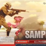 ピンクの奇襲 レン・SAO(WS「トライアルデッキ+ SAOオルタナティブ ガンゲイル・オンライン」収録)