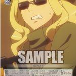 《SHINC》アンナ(ヴァイスシュヴァルツ「ブースターパック ガンゲイル・オンライン」収録コモン)