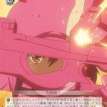 ピーちゃんとの絆 レン・SAO(ヴァイスシュヴァルツ「ブースターパック ガンゲイル・オンライン(SAOオルタナティブ)」収録アンコモン)