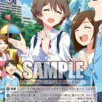 歌声に囲まれて 桜守歌織(トライアルデッキ+「WS アイドルマスター ミリオンライブ!(ミリマス)」収録TD)