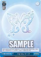 パピヨンマーク(トライアルデッキ+「WS アイドルマスター ミリオンライブ!(ミリマス)」収録TDイベントカード)