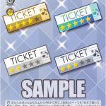レッスンチケット イベントカード(ブースターパック「WS アイドルマスター ミリオンライブ!(ミリマス)」収録アンコモン)