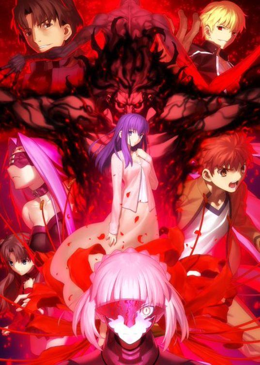 ヴァイスシュヴァルツ「ブースターパック 劇場版Fate/stay night HF(Heaven's Feel)」が2019年に発売決定!