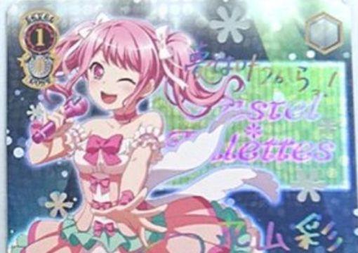 """【SSP】""""努力の結晶""""丸山彩(WS「バンドリ!ガルパ!Vol.2」収録)のスーパースペシャル・サインカードが公開!"""
