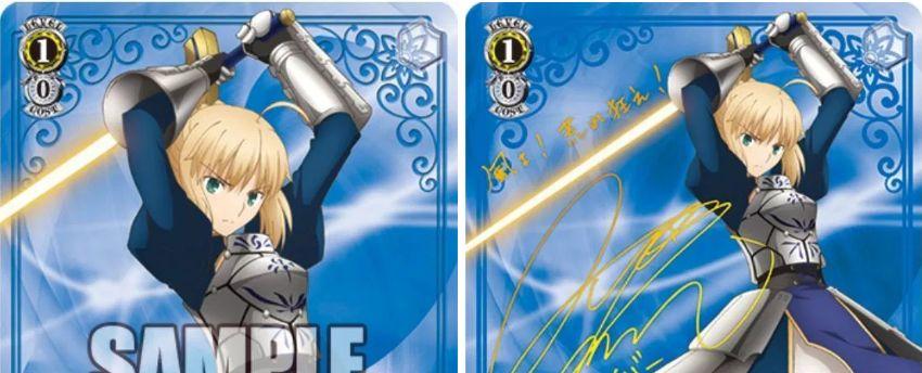 【パラレル】WS「劇場版Fate/stay night [Heaven's Feel](ブースターパック)」収録のパラレル(SP&RRR&SR)カード一覧まとめ!