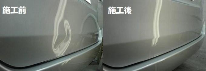 トヨタ ヴォクシーのリアゲートの大きなへこみをデントリペアで修理します!大きなへこみも鈑金塗装しなくていいんです。大阪のデントリペア専門店!デントリペア大阪/高槻/枚方/茨木/島本/京都