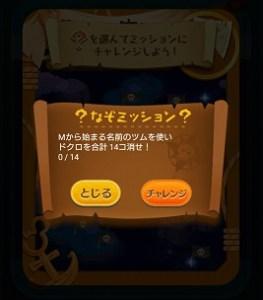 20160908-13-01