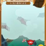 「海賊のお宝探し~輝く財宝~」 オマケカードを攻略!おすすめツムの紹介