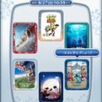 「ピクサーパズル」カード6枚目を攻略!おすすめツムの紹介
