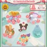 ツムツム 「ふしぎな洋菓子屋さん」オマケ15枚目を攻略!おすすめツムの紹介