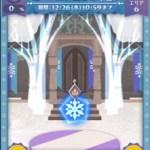 ツムツム 「アナと雪の女王~四季の思い出をめぐろう~」6枚目を攻略!おすすめツムの紹介