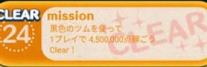 bingo15-24-2
