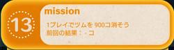 bingo19-13