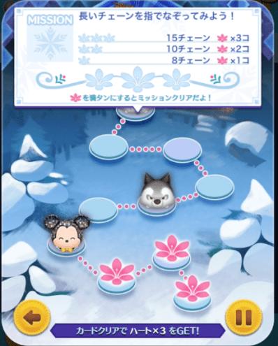 アナと雪の女王(アナ雪)イベント2枚目の完全攻略