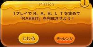 1プレイでR、A、B、I、Tを集めて「RABBIT」を完成させよう!