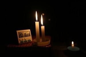 natt mørke