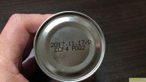 缶詰の賞味期限