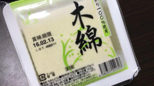 普通の豆腐