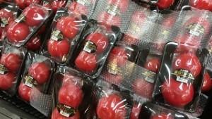 トマトの賞味期限