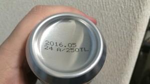 ビールの賞味期限記載位置