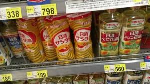 サラダ油の消費期限