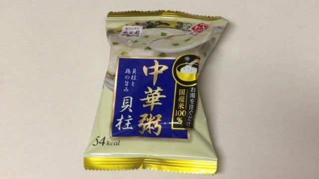 永谷園の中華粥