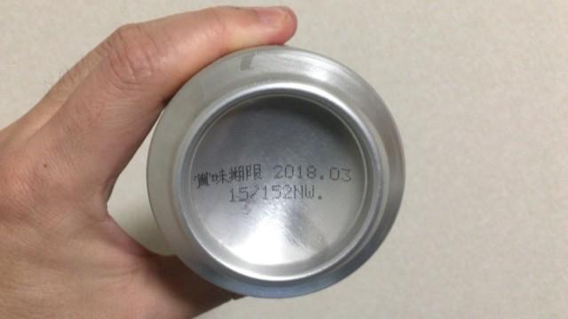 賞味期限の年月表示