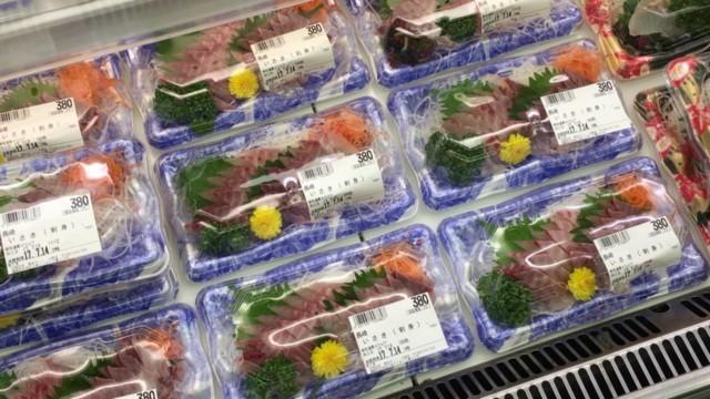 生魚の賞味期限
