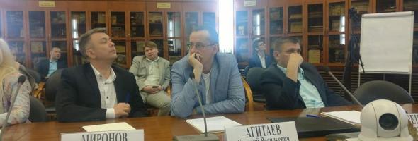 22.05.18 — краткие итоги совещания в комитете в ТПП РФ