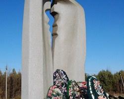 Из истории. Июнь 1989 — Из-за утечки газа на магистральном газопроводе в Челябинской области произошел взрыв газа.