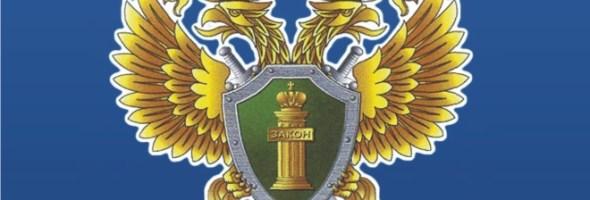 Принятыми прокуратурой мерами в жилом доме восстановили газоснабжение в Саратовской области