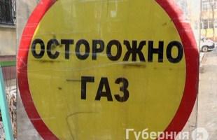 28.01.19 — предотвращены последствия утечки газа в многоквартирном доме в Хабаровске