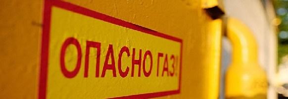 Ростехнадзор провел проверку и обнаружил, что газопровод горевший в Моск.области в конце прошлого года не обследовали с начала эксплуатации, то есть с 1952 г…