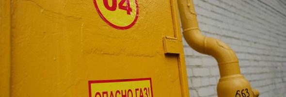 17.03.19 — повреждение в результате ДТП газопровода привело к отключению жилых домов в Челябинске