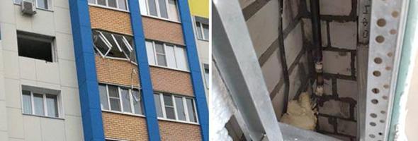 08.04.19 — взрыв газа в квартире в Московской области