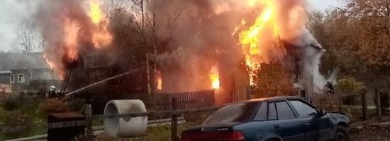 30.09.19 — взрыв газа в частном доме в Архангельске