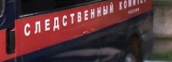 08.11.19 — гибель жителя в квартире в Костроме от угарного газа