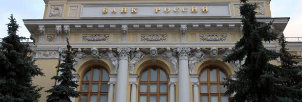 09.01.20 — взрыв газового баллона (предварительно) в здании Центробанка в Москве