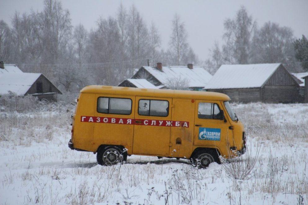 газовая служба Газпром Газораспределение Смоленск_2