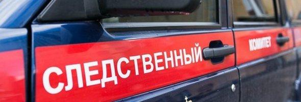 06.01.20 — отравление жителей в частном доме в Курганской области (Далматово)