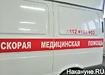 19.02.20 — взрыв газа в лаборатории предприятия в Челябинской области (Челябинск)
