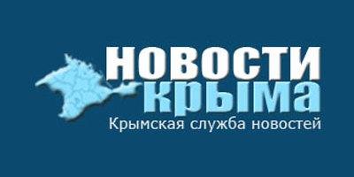 08.02.20 — повреждение газопровода привело к отключению газа в нескольких населенных пунктах в Крыму