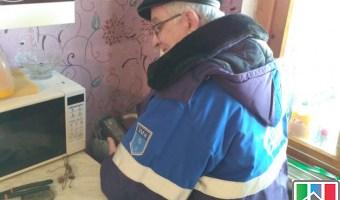 14.02.20 — Госжилинспекция выявила утечку газа в квартире в Дагестане (Махачкала)