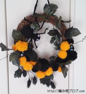 リース+ポンポン+クモの巣+クモ+造花でハロウィンリースを作ってみよう!