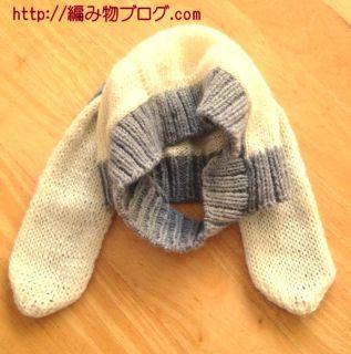 リクエスト:子供用うさ耳付きニット帽【実践編】【製図修正UP】
