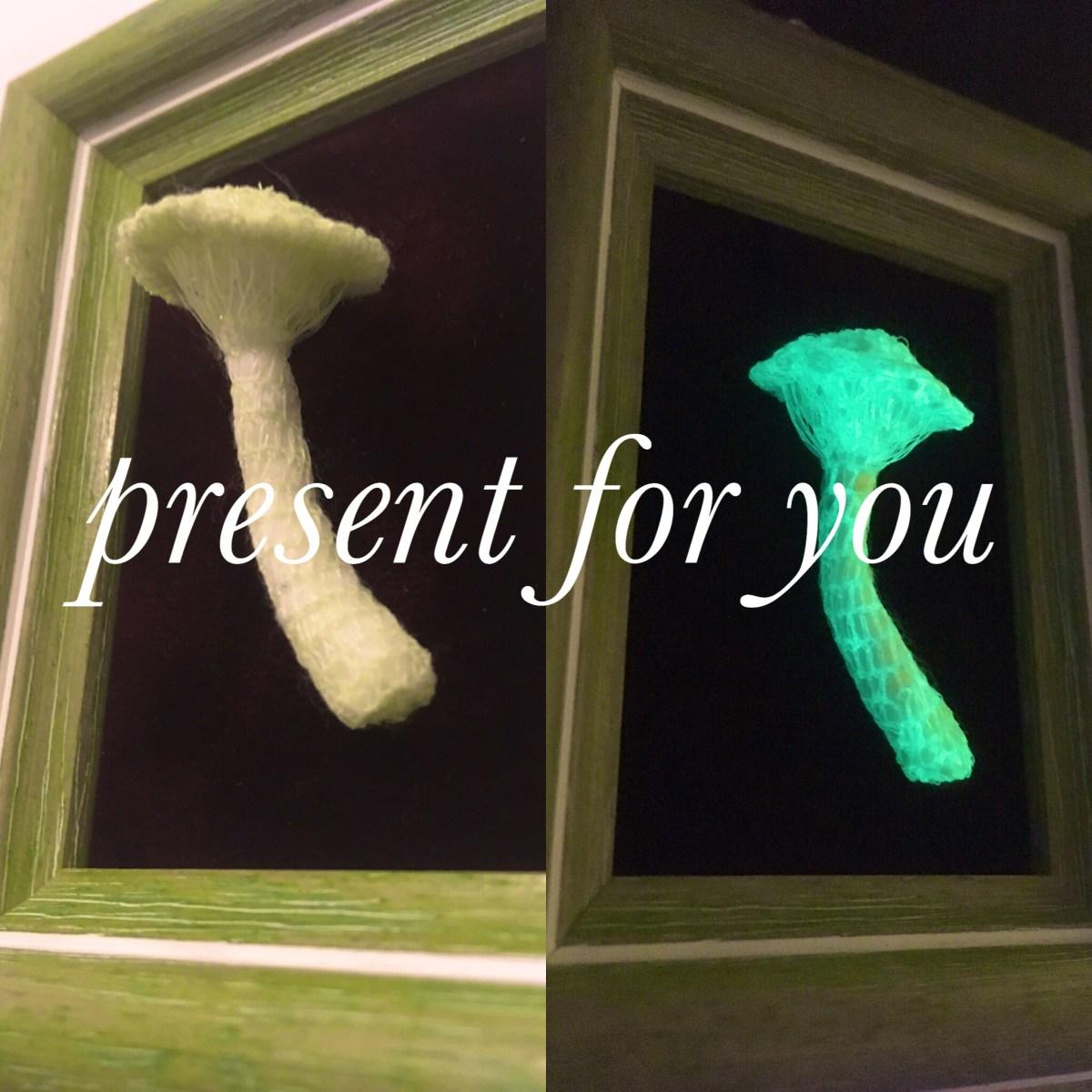 【Twitter限定プレゼント企画】リアルあみぐるみ8:光るキノコ(額縁付き)