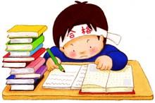 受験勉強 やる気