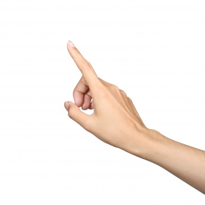 突き指 治療 応急処置
